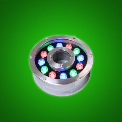 Recessed LED Pool & Fountain Light - RGB